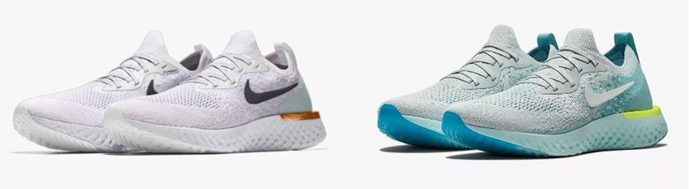 Nike-2-401043-edited