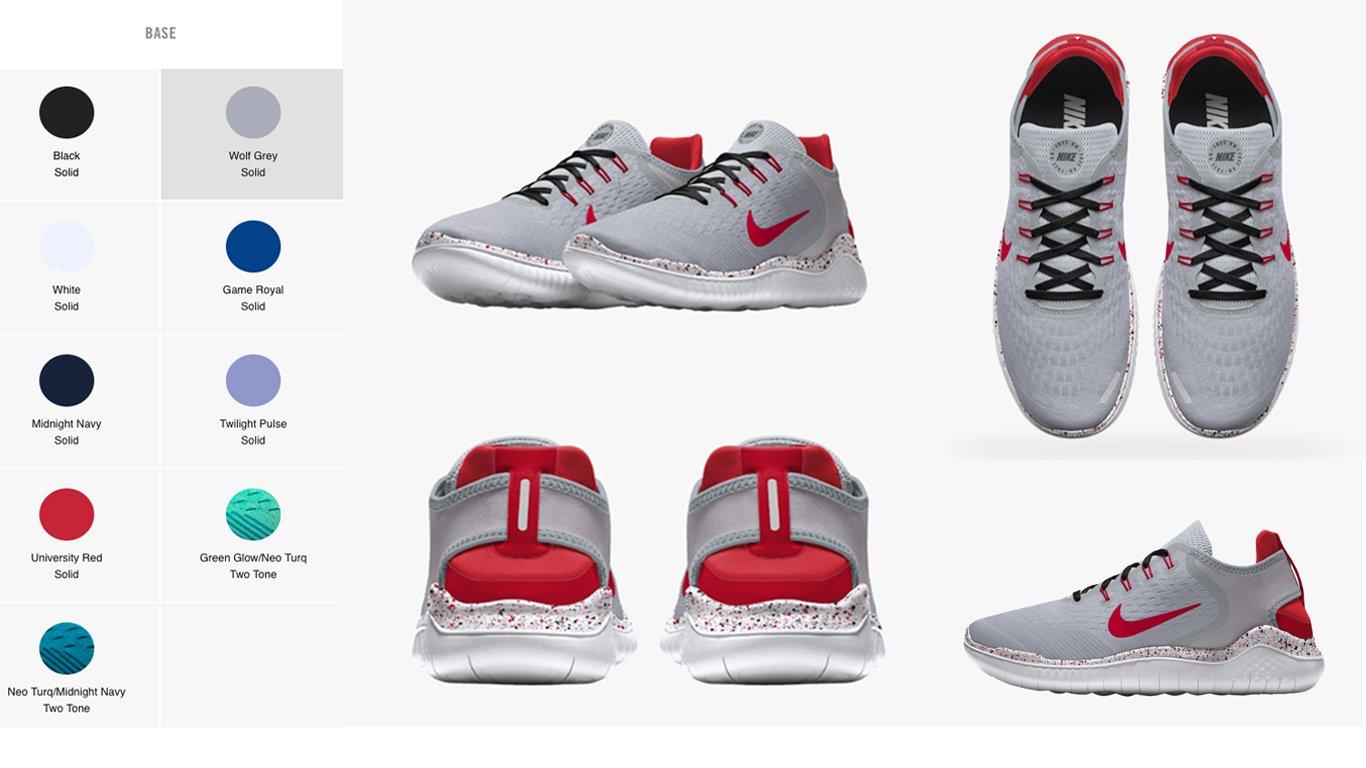 NikeIDsteps